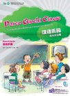 Chinese Paradise (Italy Edition) - Workbook