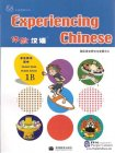 Experiencing Chinese - Middle School 1B Student Book