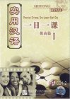 2 CDs: Practical Chinese: One Lesson Each Day-Intermediate (1) (2 CDs)