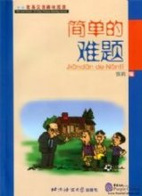 Wit and Humor: An Easy Chinese Reading Series with 1CD
