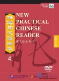 New Practical Chinese Reader DVD Vol.4