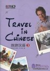 Travel in Chinese (Vol. 3) with DVD