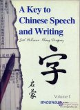 A Key to Chinese Speech and Writing Vol.1 (with MP3)