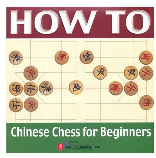 How to Chinese Chess for Beginners - Click Image to Close