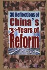 30 Reflections of China's 30 Years of Reform
