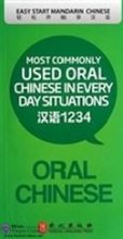 Most Commonly Used Oral Chinese in Every Day Situations