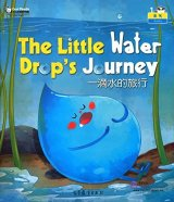Cool Panda Chinese Big Book for Kids: Level 1 Weather - The Little Water Drop's Journey