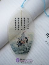 Leaf Vein Bookmark: Tang Poem: Following the Army to the Frontier