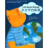 Chinese Reading for Young World Citizens - Go Green: Lili Saves Energy