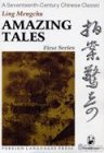 Amazing Tales First Series