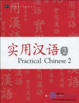 Practical Chinese 2