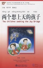 Chinese Breeze Graded Reader Series: Level 1: 300 Word Level: Two Children Seeking the Joy Bridge