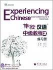 Experiencing Chinese Intermediate Course 2 Workbook