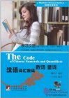 The Code of Chinese Numerals and Quantifiers
