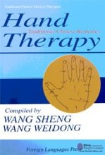 Hand Therapy: Traditional Chinese Remedies