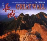 The Eternal Great Wall