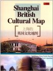 The Map of British Culture in Shanghai