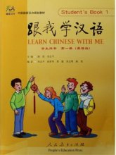 LEARN CHINESE WITH ME: Student\'s Book 1 (English Edition)