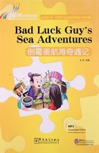 Rainbow Bridge Graded Chinese Reader: Level 4: 1000 Vocabulary Words: Bad Luck Guy's Sea Adventures (with MP3)