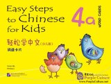 Easy Steps to Chinese for Kids (4a) Word Cards