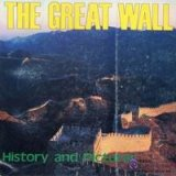 The Great Wall: History and Pictures