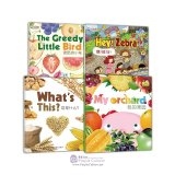 COOL PANDA: Chinese Teaching Resources for Young Learners: Level 1 Fruits, Food & Drinks (4 books)