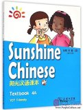 Sunshine Chinese Textbook 4A (YCT Friendly, with 1 MP3)