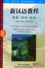 A New Perspective: Context, Function and Structure in Teaching Chinese II