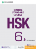 HSK Standard Course 6A - Workbook (with 1 MP3)