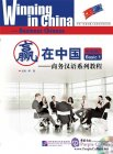 Winning in China - Business Chinese Basic 1 (with 1 CD)