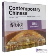 Contemporary Chinese (Revised Edition) - Courseware 2