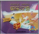 Kuaile Hanyu Happy Chinese (2nd Edition) Vol 2 - 2CDs