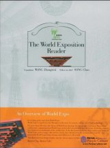 The World Exposition Reader
