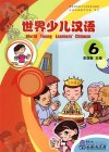 World Young Learners' Chinese 6