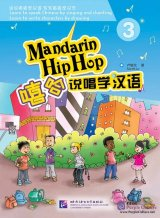 Mandarin Hip Hop 3 - Textbook with 1CD