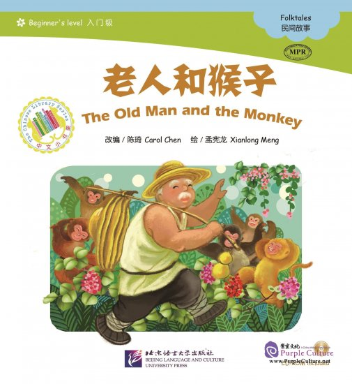 Beginner's Level: Folktales: The Old Man and the Monkey (with 1 CD-Rom) - Click Image to Close