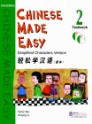 Chinese Made Easy (2nd Edition) Textbook 2: Simplified Characters Version