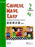 Chinese Made Easy (2nd Edition)