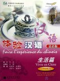 Experiencing Chinese French
