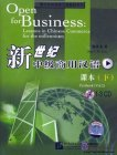 Open for business: Lessons in Chinese commerce for the millennium (vol.2) - 3CD