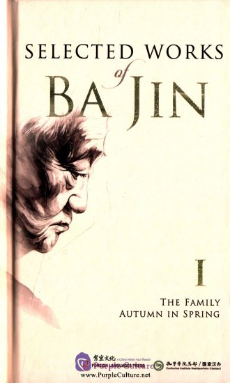 Selected Works of Ba Jin 1 - Click Image to Close