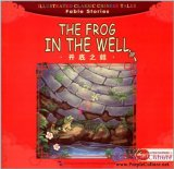 Illustrated Classic Chinese Tales: Fable Stories: The Frog in the Well