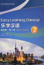 Easy Learning Chinese: Basic Course 2