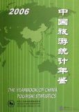 The Yearbook of China Tourism Statistics