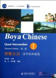 Boya Chinese Quasi-Intermediate (Second Edition) 1