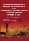 The 9th International Symposium on knowledge and Systems Sciences Jointly with the 4th Asia-Pacific International