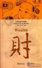 Designs of Chinese Blessings: Wealth
