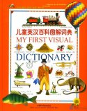 My First Visual Dictionary English & Chinese Bilingual