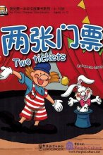 My First Chinese Storybooks (Ages 4-10): Two Tickets