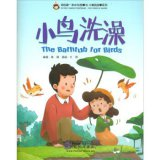 My First Chinese Storybook: The Stories of Xiaomei: The Bathtub for Birds